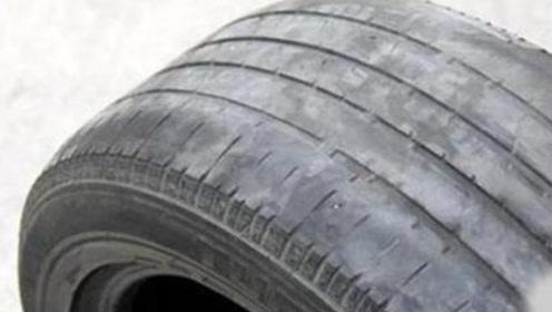 如何防止轮胎吃胎磨损?40年工程师讲出2招,试试很实用
