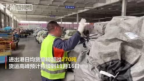 """石家庄正定机场""""双十一""""后货物猛增日均货量将超270吨"""
