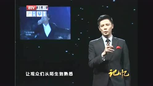 你们见过电视剧里的张嘉译 但你们见过唱歌的张嘉译吗?