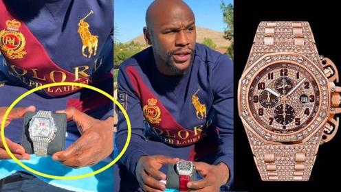 土豪就是这么任性!梅威瑟狂砸3千万订制全球独一无二钻石手表!
