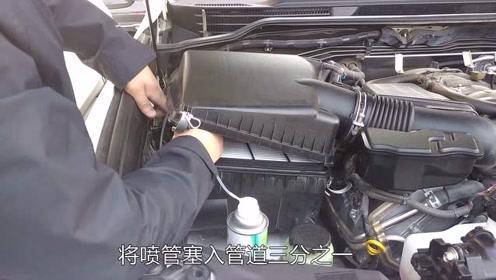 汽车都会产生积碳,如何清理最有效?看汽修工用众多车辆演示