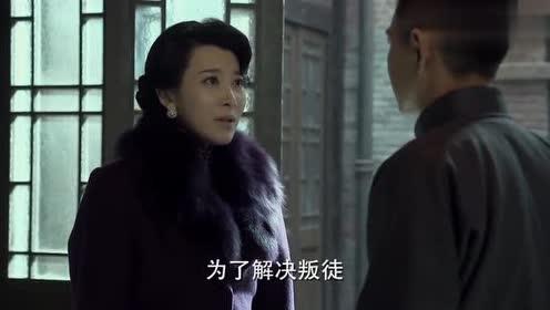伪装者:王天风要给明台配一个生死搭档,明台想找一个漂亮的