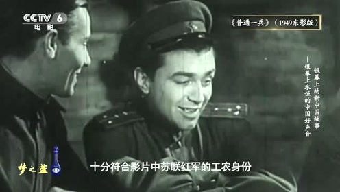 外国人一张口就是东北话?最初的译制片,配音演员都来自东北!