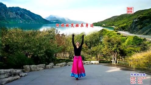 锦瑟舞语-蒙古舞《阿妈的笑脸》编舞:午后骄阳