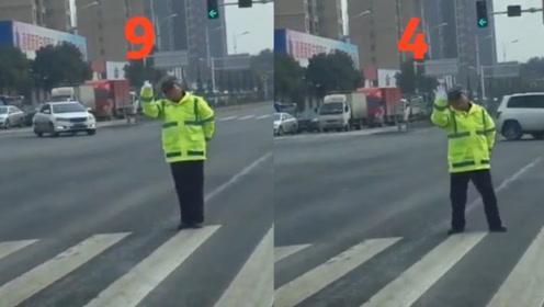 太可爱了!交警发现信号灯没有读秒功能 用肢体动作代替红绿灯