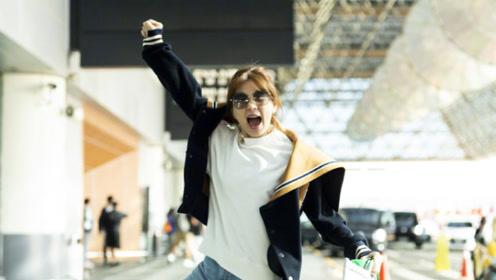 Ella找到护照兴奋到飞起 笑称比知道怀孕时还开心