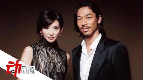 林志玲婚礼将于11月17日举行 婚后或将定居日本陪伴公婆