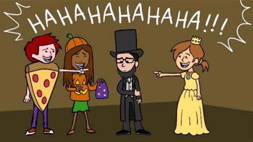 女孩怀揣设计师梦,万圣节服装扮相遭众人嘲笑自卑,结果却引以为傲!
