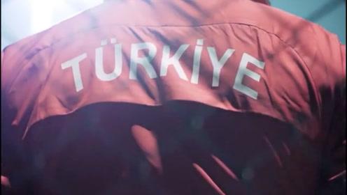 欧预赛土耳其大战冰岛