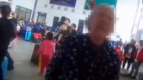 88岁老奶奶带8颗子弹过安检被查,因忘了包中有老伴当年的遗物