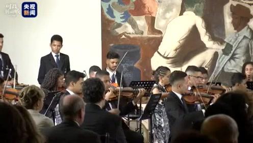 巴西乐手奏出熟悉的中国旋律,听了就一定可以跟着唱。