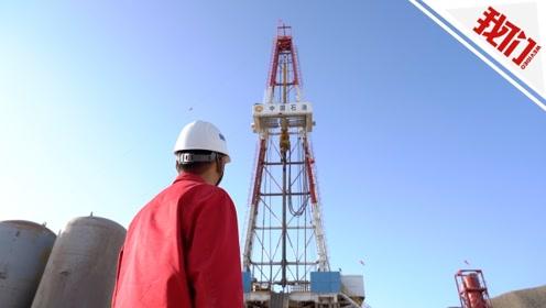 塔里木盆地深处的油气勘探:如部队先锋 保障西气东输
