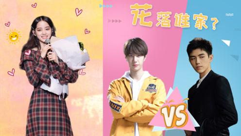 麦玲玲预测娱乐圈:欧阳娜娜和陈飞宇、王一博的感情宿命?