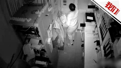 进店偷东西先关电闸触发了报警器 笨贼被卡门缝抓现行