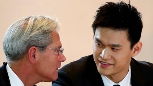 听证会上孙杨主动发言:作为优秀运动员,未受到尊重和保护