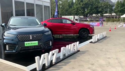 WEY新上的VV7PHEV和GTPHEV车型,外观上和燃油车有不同吗?