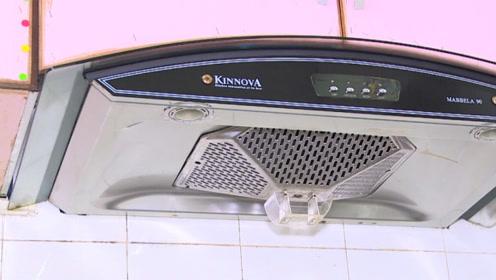 家电还能这样清洗?蒸汽清洗,臭氧杀菌,3分钟油烟机由脏变净