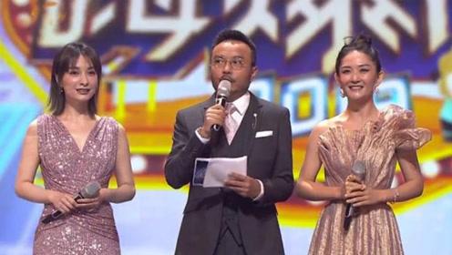 """湖南卫视双11晚会成谢娜汪涵""""掐架""""现场,何炅发文道出请假原因"""