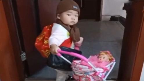 对宝宝说你走吧,娘已经养不起了,下一秒宝宝就打包好包袱了!