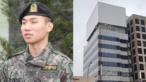 物业涉经营非法夜店 BIGBANG大成将于本月受查