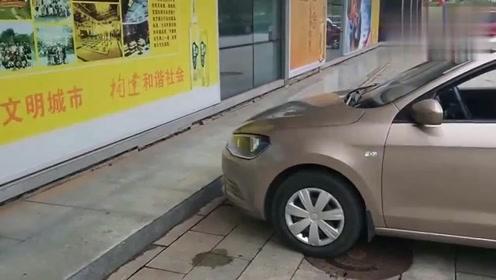 """如何判断车头位置?只要记住这个点,你就是下一个""""老司机"""""""