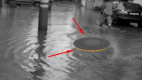 国外推出智能井盖,遇暴雨天会自动浮起!网友:不会飘走吗?