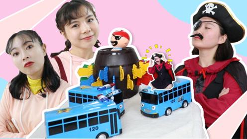 淘淘小奇找海盗算账 把海盗变小装进玩具车开走 还收获了超多新玩具