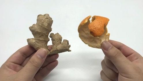 橘子皮加生姜泡水,真的厉害了,解决了不少人的困扰,省钱又实用