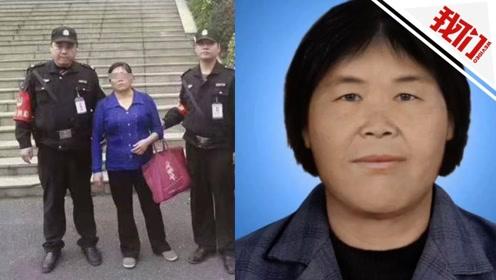 """人贩子""""梅姨""""在湖南郴州落网?官方回应:网传信息不属实"""