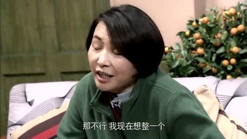 王喜贞变身时髦女郎,遇上亲家母来找茬,2人一对比这差距!