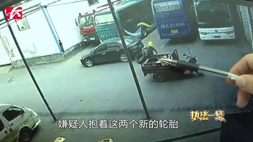 """男子骑三轮车""""搬走""""修理店两条轮胎,警方查监控擒贼"""