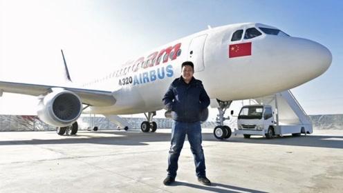 """中国大叔耗资200万,自造一架""""飞机"""",机舱内部才是重点!"""