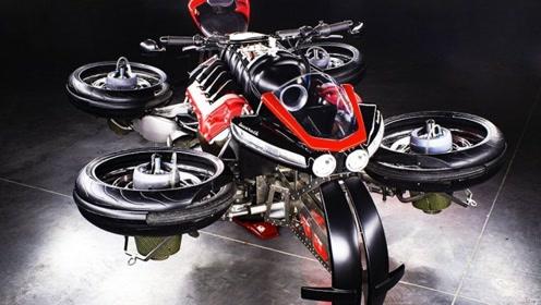 """世界""""首款""""高科技摩托车,一个按钮就变形起飞!国内能上路吗"""