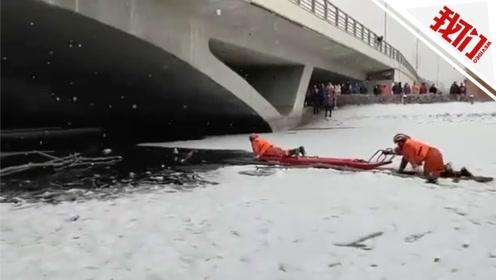 """命悬一线!一对母子坠入冰窟高呼""""救我"""" 消防员冰面匍匐救人"""