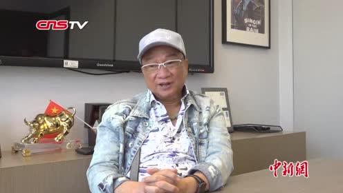香港故事香港导演徐小明:我一直想让大家知道什么叫爱国和善恶