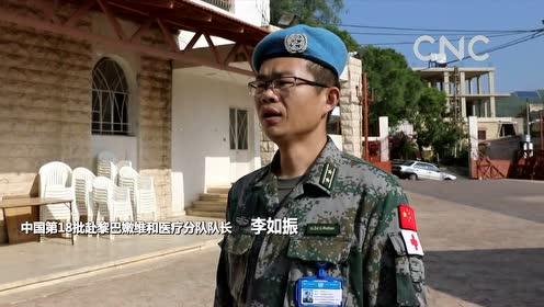 AI合成主播|中国赴黎维和医疗分队首次在戈兰高地开展专科义诊活动