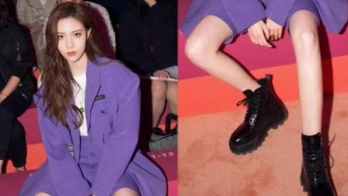 欧阳娜娜、宋妍霏都在穿的马丁靴,到底有什么魅力?