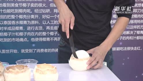"""咖啡拉花、奢侈品修复  来看""""上海购物""""职业技能大比拼"""