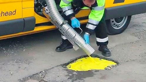 英国发明道路修补液,倒在坑内自动修复道路,网友:不得不服!