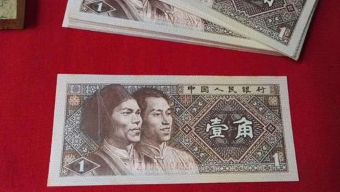 """1毛钱的纸币身价""""大涨"""",家里有的要藏好,千万别扔了!"""