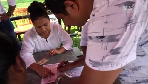 斯里兰卡角膜捐献