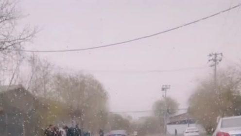 北京今晨局地小雨雪 比预报中来得早了一些