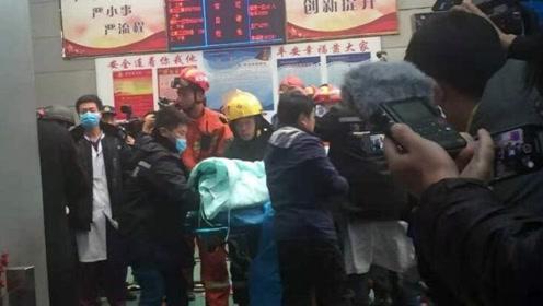 山东梁宝寺煤矿11名被困矿工全部升井