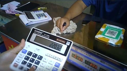 坑你没商量!暗访广州黄沙水产交易市场,计算机也能骗秤
