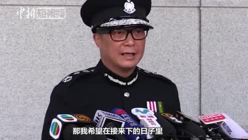香港警务处新处长邓炳强就任希望尽快恢复平静