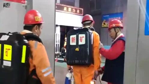 山东梁宝寺煤矿火灾事故11人被困救援正在进行 派出144名专业救援人员