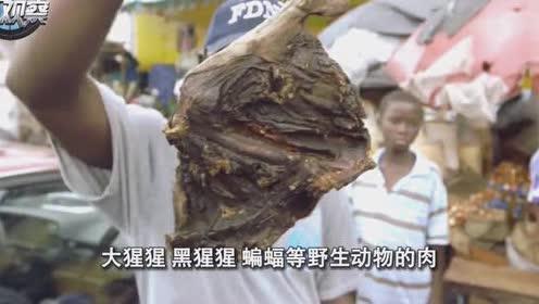 """非洲最""""残忍""""的食物,大街小巷都在卖,网友:惨无人道!"""