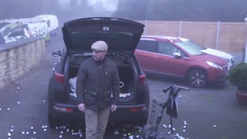 高尔夫球放进老爸的汽车后备箱,小伙作死恶搞,结果让人好意外