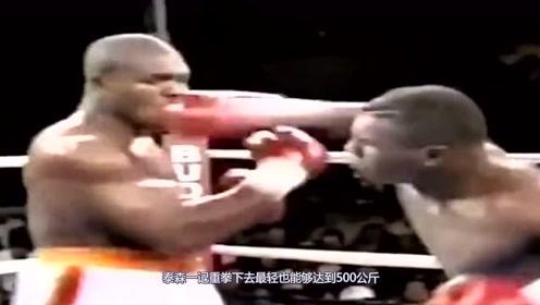 """世界拳王泰森实战有多强?重量级拳王一记重炮""""KO""""对手!"""