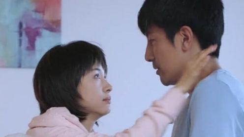 第二次也很美:许朗告白安安,两人床前深吻,儿子大哭:不准咬我妈